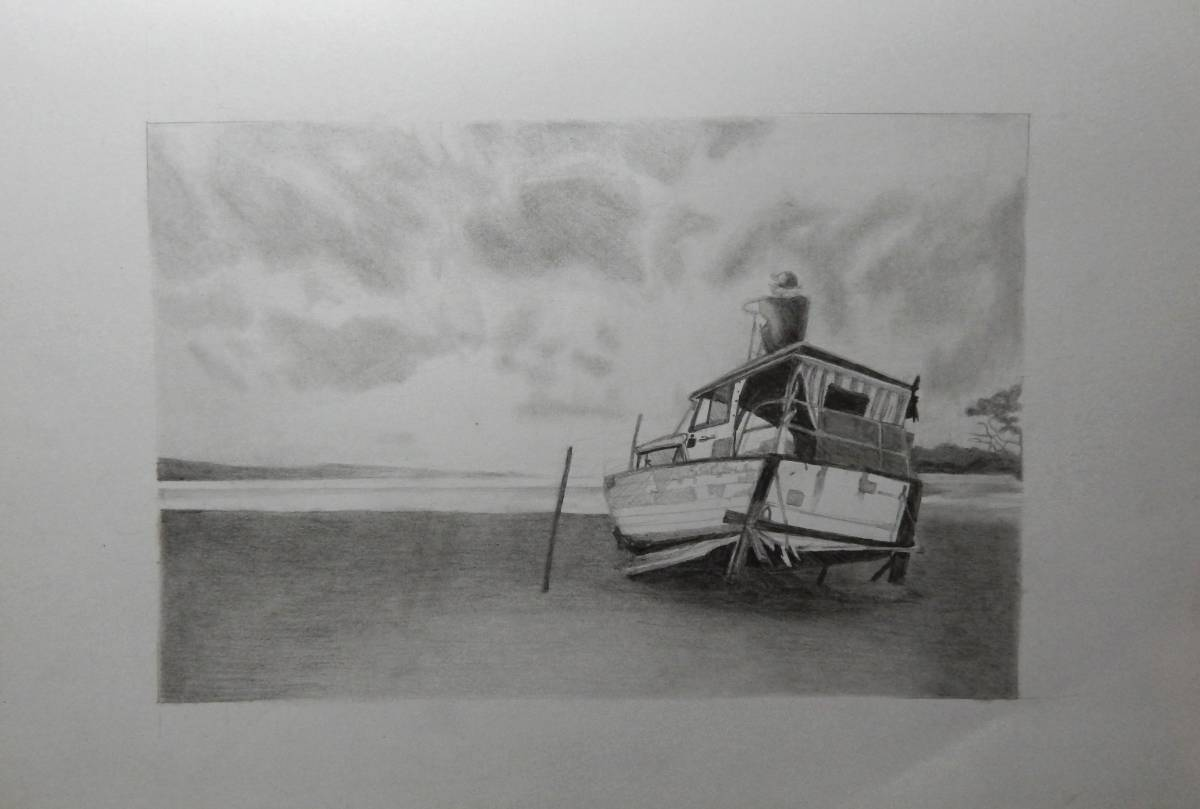 19boyerss Lonely Moments Pencil On Paper 210 H Of 297 W